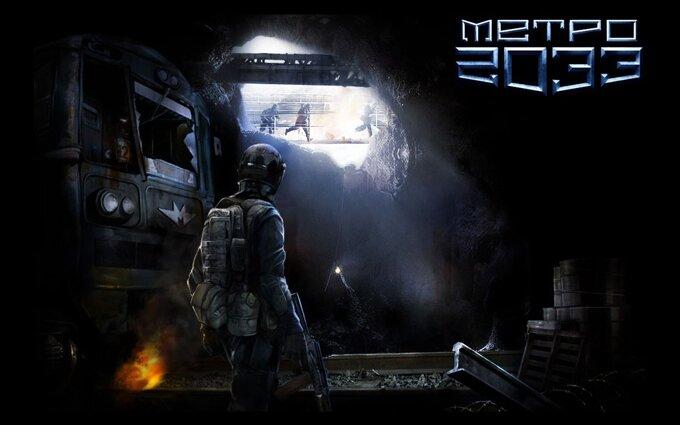скачать игру метро 2033 3 часть через торрент бесплатно 2015 - фото 3